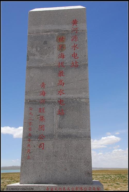 file[20]_搜狐免费相册