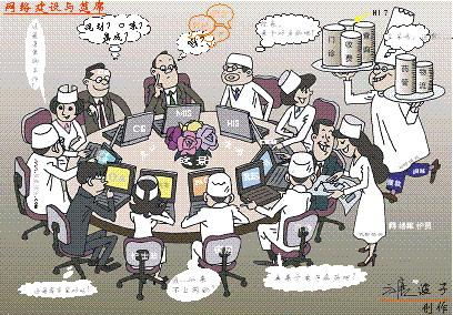 社会信息化_移动互联网时代的信息化社会建设IT168