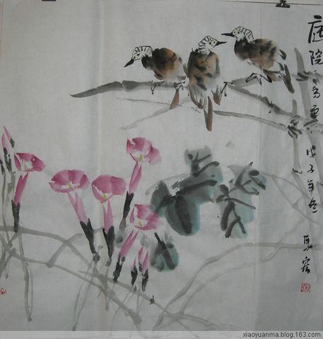 2009新春花鸟画小品3(原创) - 云中老马 - 云中老马