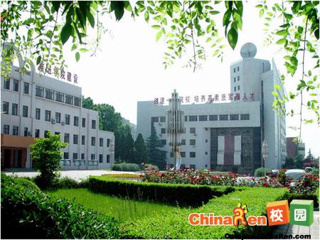 引用 中国十大军队高校排行榜 - 飘叶 - 飘  叶  的  博  客