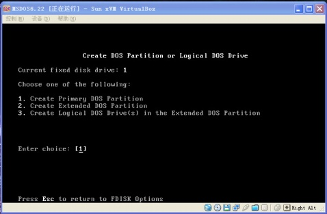 在虚拟机下玩DOS(下) - whowin - DOS编程技术