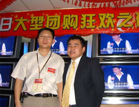 中国团购在线CEO - 陈亮企业品牌传播 - 营销咨询猛将 陈亮 陈亮