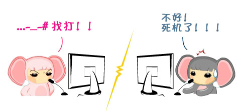 手机没信号+网络掉线篇 - 28tel.com - 28TEL—手机免费国际长途