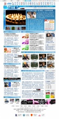 新疆门户亚心网第一版美工设计 - 辛巴 - 【辛巴】