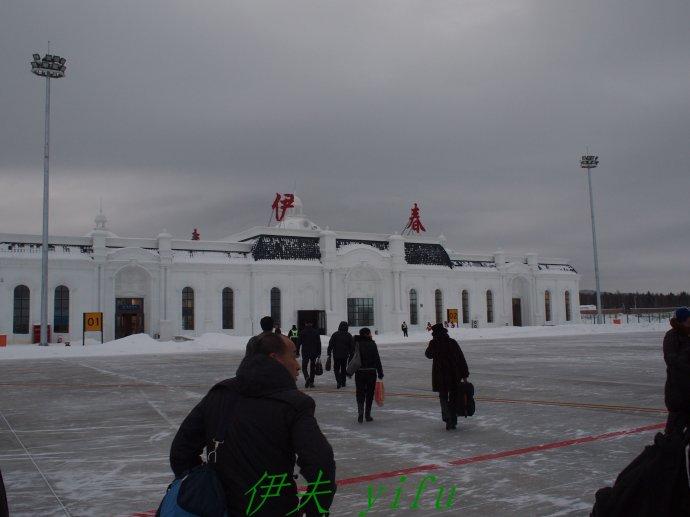 伊春机场的一些背景