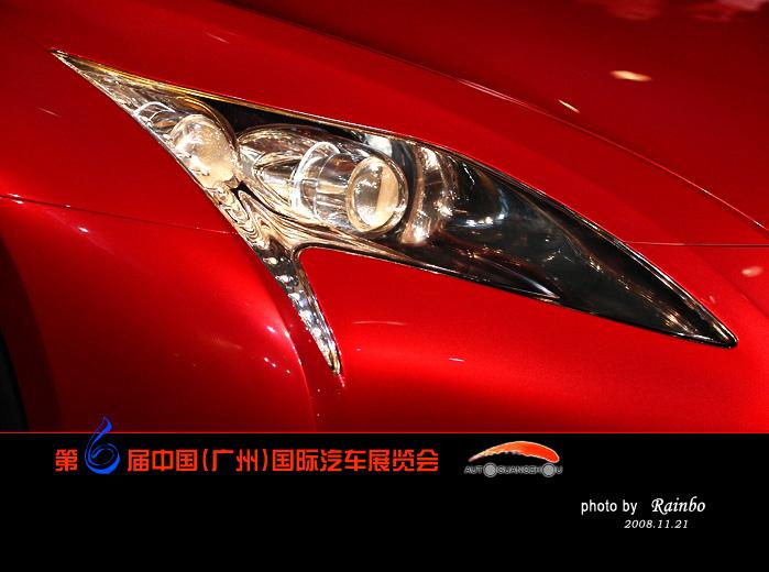 [原]08广州国际汽车展(靓车篇) -     露枫 - Rainbos Road