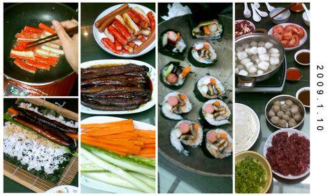 私 房 寿 司 - 娟々 -