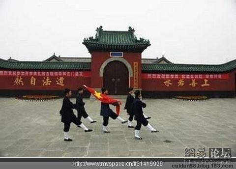 (转帖)【古今罕有】武当山上升国旗!可壮观啦! - caidan58 - 陆岩的博客