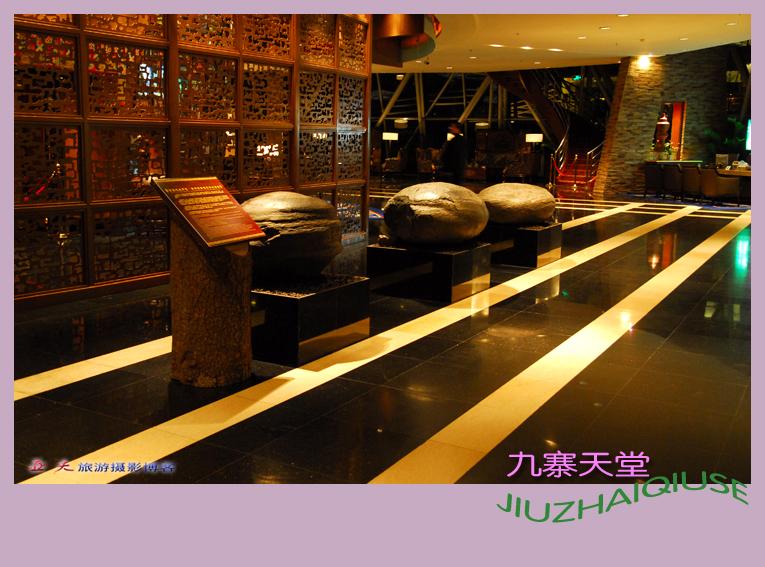 (原摄)九寨天堂 - 高山长风 - 亚夫旅游摄影博客