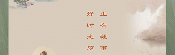 引用 引用 甘露歌 - 磊鑫淼 - 磊鑫淼的博客