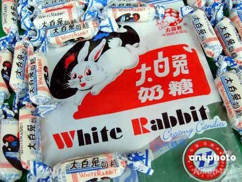 上海光明集团决定全面停止销售大白兔奶糖 - 红海滩 - 红海滩古玩综合博客