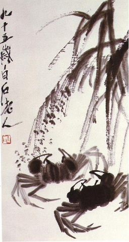 齐白石作品欣赏 - 若水 - 曲江书苑学习交流空间