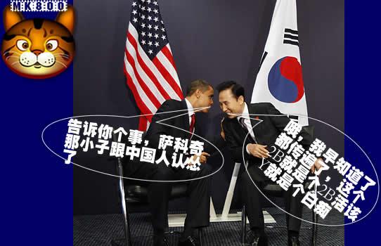 图解调侃G20峰会 - 易水漂 - 最初的梦想,最原始的梦.