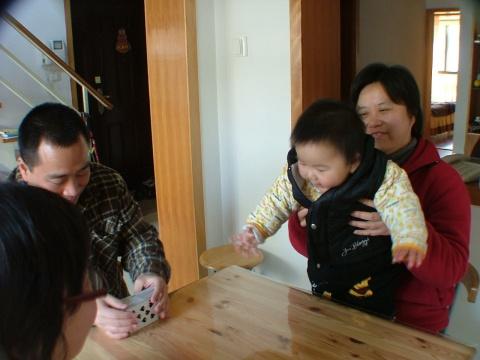 在这我的第一个元旦假日——2009(二) - 宸欢 - 张宸欢的网家家