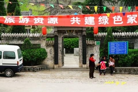 [原创]中华古村20--陕西党家《黄土呤》 - 自由诗 - 人文历史自然 诗词曲赋杂谈