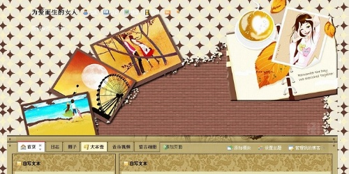 file[0]_搜狐免费相册