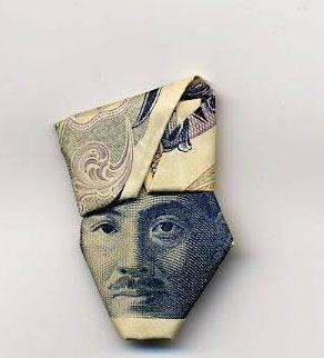 纸币折纸 - 曹高氏 - caogaojian2570的博客