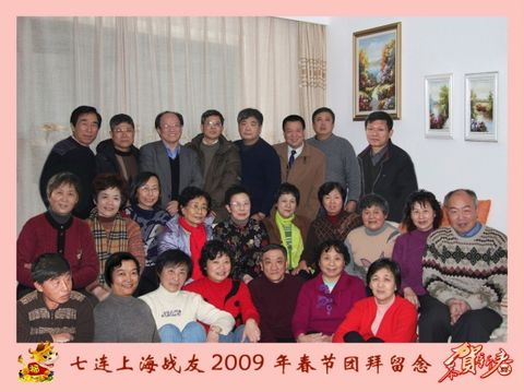 巧手沈一莉 - zhouguofang269 - 老陆国芳s blog