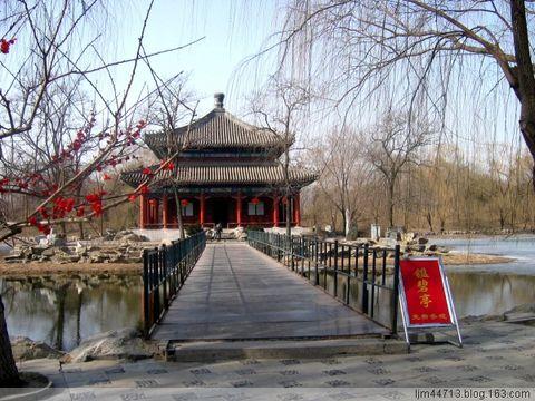 《 原 创 》园 明 园 遗 址 公 园 剪 影 (木南摄) - 兰州园丁ljm44713 - 我的博客原创照片,欢迎指导