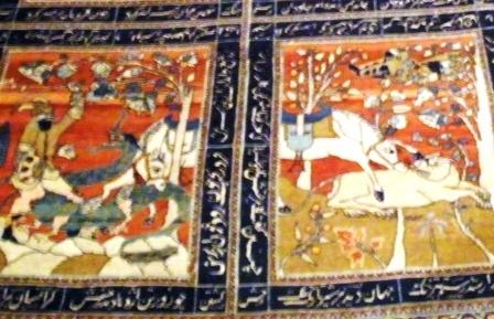 伊朗行的最后章节 - 老虎闻玫瑰 - 老虎闻玫瑰的博客