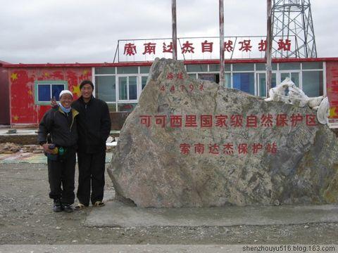 骑行中国西部五省区青海境内游记(15) - 新铁骑友 - 新铁骑友的单车世界