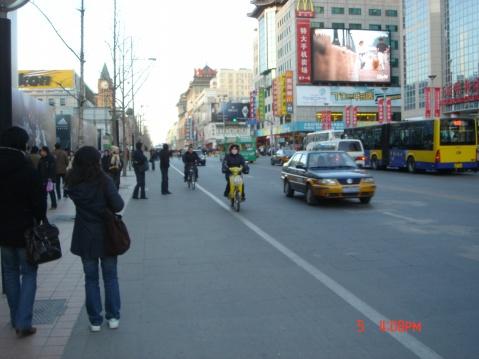 北京印象 - 木子 - 听海哭的声音