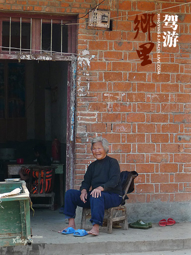 驾游乡里 - 行吟 - XingyinVision