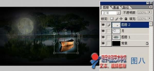 PS教程:人人都会做的网上签字动画 - 好运来房產袁维涛 - 建湖县好运来房产13092110009