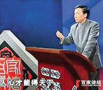 (原创)仿易中天——笑评三国论杨修之死兼评张钰的录影带事件  - 老六(正宗) - 老六的博客