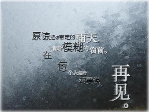 雨夜【原创】 - 向怀月 - 向怀月-(2008-love)博客空间
