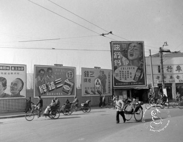 旧上海的户外广告-爱历史---老照片的故事-搜狐博客 - 海峡神女 - 上海大都会