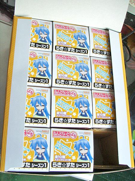 【开盒报告】小粘土幸运星第一季 - 摸神 - 猫猫和愉快的伙伴们