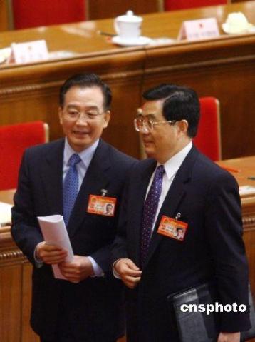 引用 珍藏照!胡总书记温总理相视一笑的感觉妙不可言  - 懒猪 - 我的博客