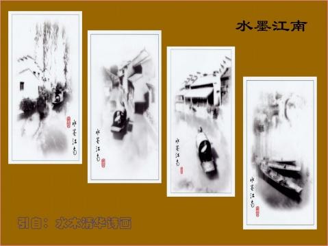 赏水墨江南诗画 - 拉默 - 夜钓星踪