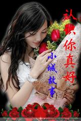 精美贴图 - 12345678 - fengweizhu