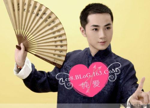 【余少群】好一个芳眉目如画*颠倒众生的小梅兰芳  - 沙加 - 纯爱中国2008
