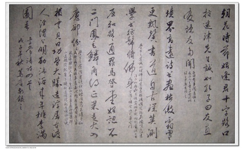 赠笃庵先生诗(原创) - 宗禅君 - 宗禅君的博客