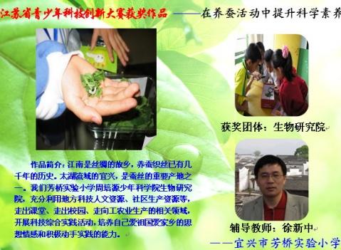 2008年江苏省青少年科技创新大赛获奖作品 - 先行者 - 先行者的足迹