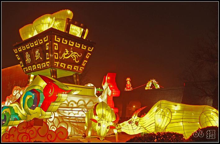西安城墙灯会 - 66 - 66的小屋