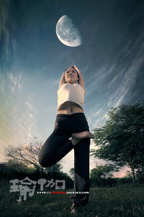 瑜伽 - 以歌 - 以歌原创 YIGE Original