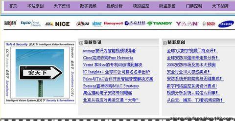 西刹子的新战场: www.sas123.cn - 张新房 - 张新房的博客