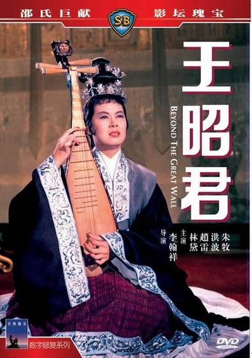 城头变幻大王旗——上世纪70年代之前的香港电影公司 - weijinqing - 江湖外史之港片残卷