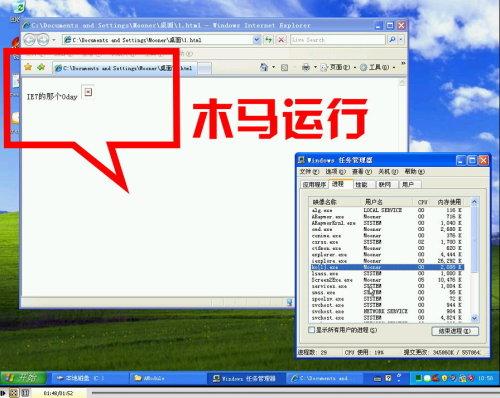 张扬的0Day:黑客无规则的时代 - 苗得雨 - 苗得雨:网事争锋