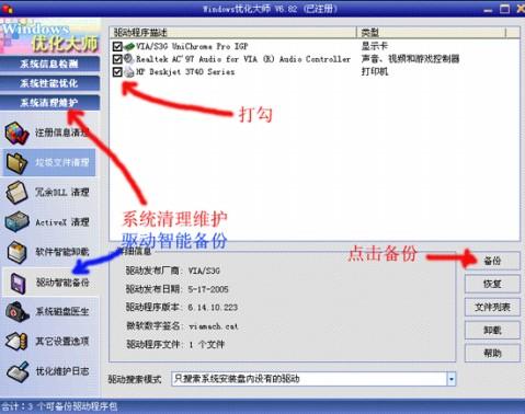 半小时重装XP操作系统(制作一套GHOST版安装盘) - ok -         OK之家