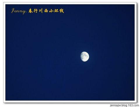 2008川西的春天.6.--途径(泸定,二郎山) - jennyyjw - yang-jenny的旅行博客