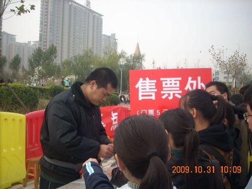 石家庄人才招聘会=搜财会 - 9843237 - 9843237的博客