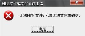 常用cmd命令——简介 - 古城 -     ~~~古城风~~~