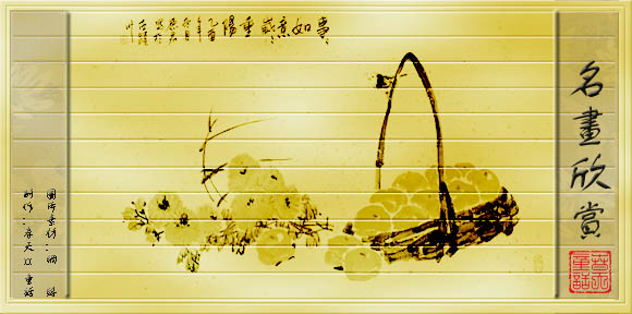 精美的竹简名画 - 格林浪人 - 博客