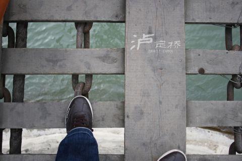 海螺沟之旅 - 小桥流水 - 转眼之间