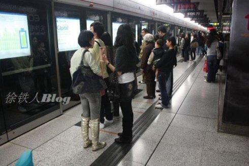 大陆人游香港,文明仅差一点点(图) - 徐铁人 - 徐铁人的博客